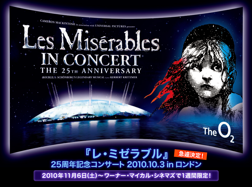Les Miserables The 25th Anniversary Concert
