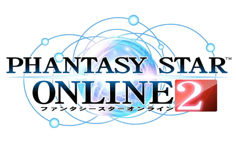 「ファンタシースターオンライン2」画像