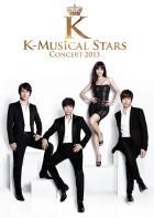 K-Musical Stras Concert 2013 画像