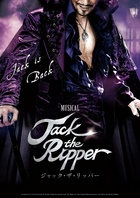 『Jack the Ripper』画像2