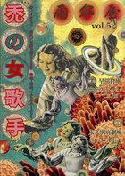 演劇ユニット・雨傘屋vol.5  「禿の女歌手」 フライヤー(オモテ)