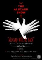 「THE ALUCARD SHOW」メインビジュアル