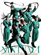 ミュージカル「忍たま乱太郎」第6弾~凶悪なる幻影!~ 画像