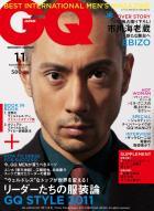 『GQ JAPAN』11月号 表紙